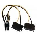 KAB-PCIE6Z-2SATM